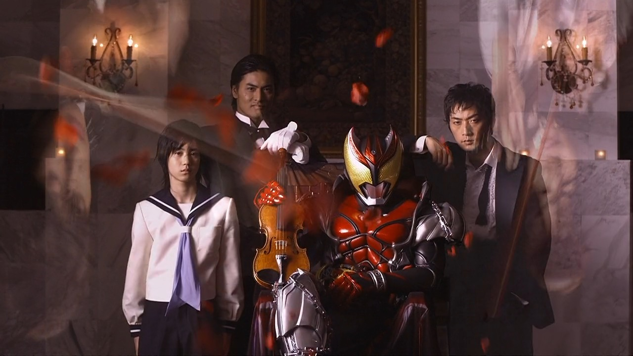 My Shiny Toy Robots: Series REVIEW: Kamen Rider Kiva