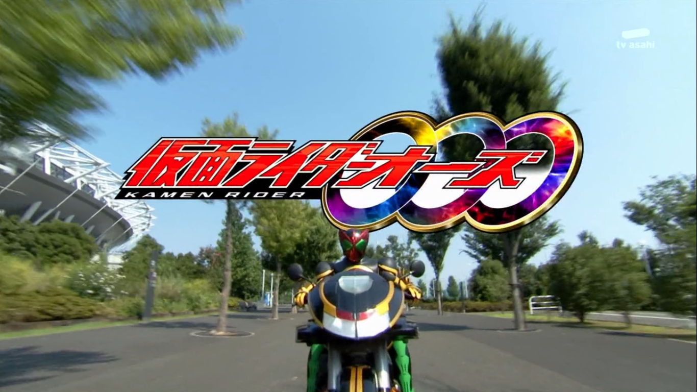My Shiny Toy Robots: Series REVIEW: Kamen Rider OOO